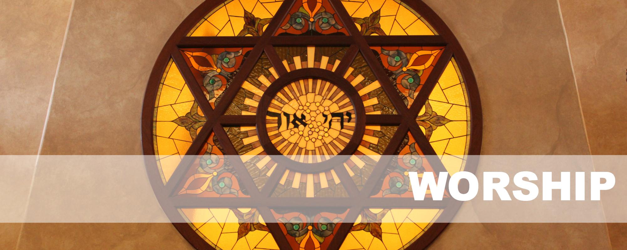Worship - Moses Montefiore Congregation